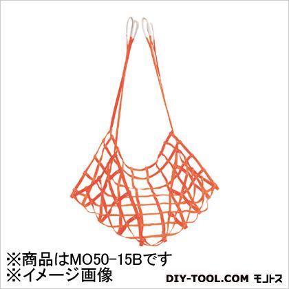 丸善織物 モッコタイプスリング (×1枚)  MO5015B