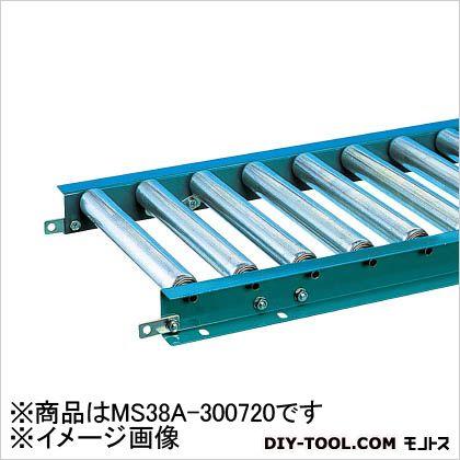 三鈴 スチールローラコンベヤ MS38A型 径38X1.2T (×1)  MS38A300720