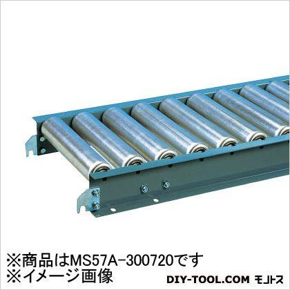 三鈴 スチールローラコンベヤ MS57A型 径57.2X1.4T (×1)  MS57A300720