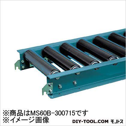 三鈴 スチールローラコンベヤ MS60B型 径60.5X2.8T (×1)  MS60B300715