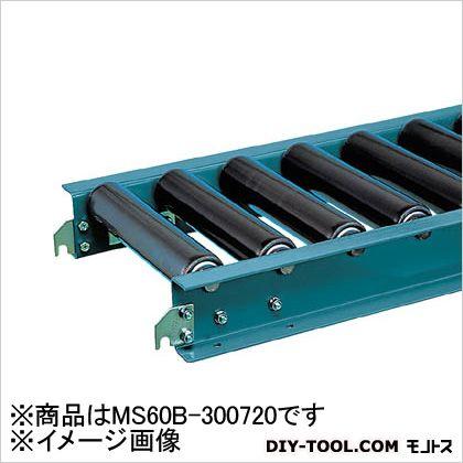 三鈴 スチールローラコンベヤ MS60B型 径60.5X2.8T (×1)  MS60B300720