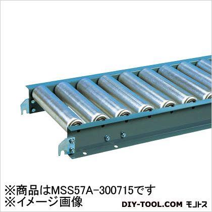 三鈴 スロットインローラコンベヤ MSS57型 径57.2X1.4T (×1)  MSS57A300715