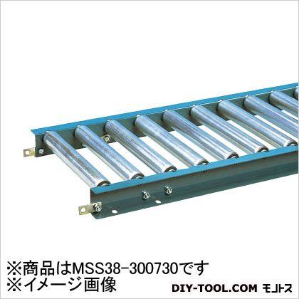 三鈴 スロットインローラコンベヤ MSS38型 径38X1.2T (×1)  MSS38300730