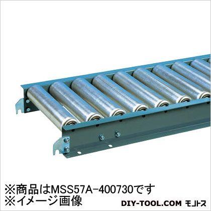 三鈴 スロットインローラコンベヤ MSS57型 径57.2X1.4T (×1)  MSS57A400730