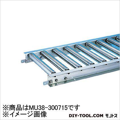 最新作の SHOP MU38型 径38X1T ステンレスローラコンベヤ FACTORY ONLINE MU38300715:DIY (×1)   三鈴-DIY・工具