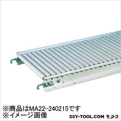 熱販売 ONLINE 三鈴 SHOP MA22240215:DIY アルミローラコンベヤMA22型  FACTORY (×1) 径22.9X1.5T -DIY・工具