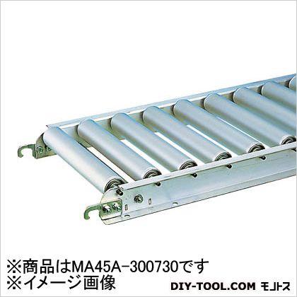 三鈴 アルミローラコンベヤMA45A型 径45X1.5T (×1)  MA45A300730