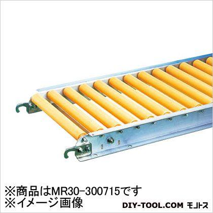 三鈴 樹脂ローラコンベヤMR30型 径30X2.0T (×1)  MR30300715