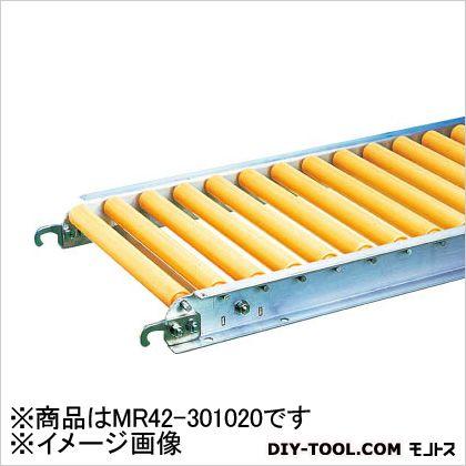 三鈴 樹脂ローラコンベヤMR42型 径42X2.5T  MR42301020