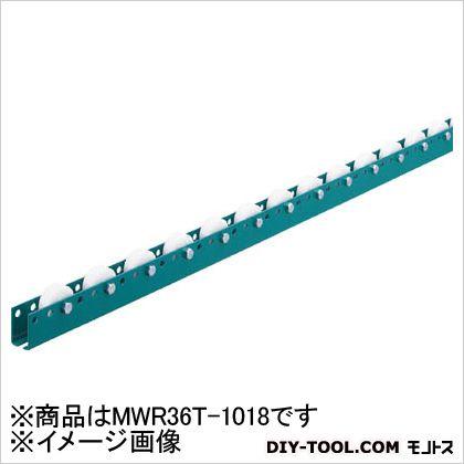 三鈴 単列型樹脂ホイールコンベヤ 径36XT20XD8 (×1)  MWR36T1018
