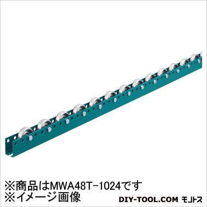 三鈴 単列型アルミホイールコンベヤ 径48XT16XD8 (×1)  MWA48T1024