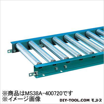 三鈴 スチールローラコンベヤ MS38A型 径38X1.2T (×1)  MS38A400720