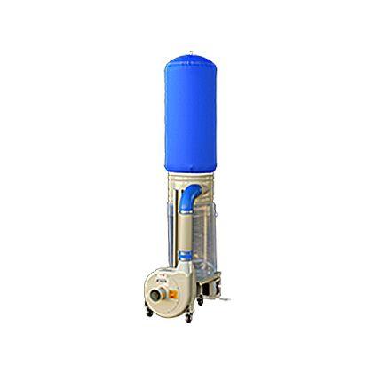ムラコシ 集塵機 0.75KW インバーター付 (MY-75X)