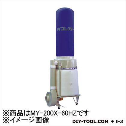ムラコシ 集塵機 3.7KW 60HZ (×1台) (MY200X60HZ)