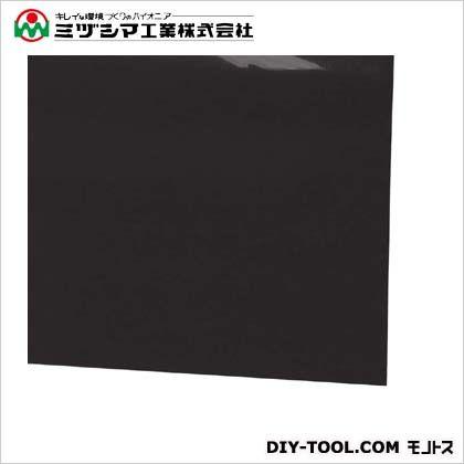 ミヅシマ工業 ビニール長マット 平板 ブラック 910mm×20M×1.5mm 411-0365