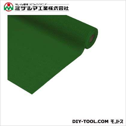 ミヅシマ工業 ダイヤマットAH ダークグリーン 450mm×20M×3mm 411-0255