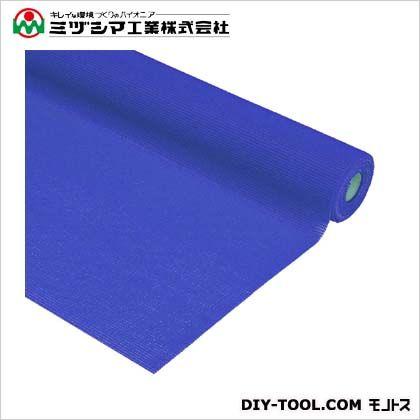 ミヅシマ工業 ダイヤマットAH ライトブルー 920mm×10M×3mm 411-0241