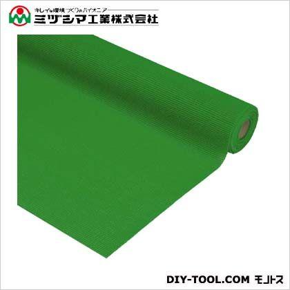 ミヅシマ工業 ダイヤマットAH ライトグリーン 920mm×10M×3mm 411-0243