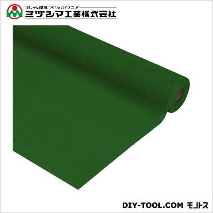 ミヅシマ工業 ダイヤマットAH ダークグリーン 920mm×10M×3mm 411-0246