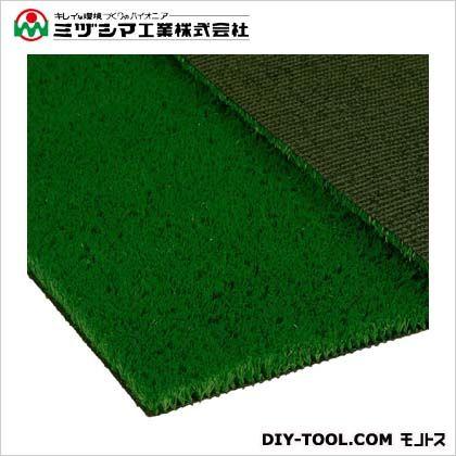 ミヅシマ工業 人工芝MG-13 1820mm×20M 441-0090