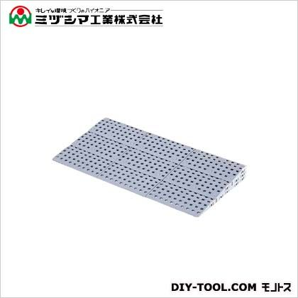 ミヅシマ工業 ブロックビルド スロープセット60 グレー 750mm×387mm 497-0230