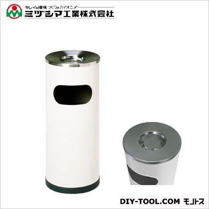 ミヅシマ工業 クリンスモーキングSS101 アイボリー(メラミン焼付塗装) 直径265mm×高さ600mm 221-0020