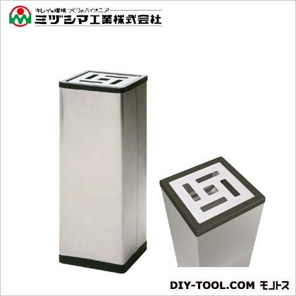 ミヅシマ工業 クリンスモーキングS13 間口236mm×奥行き236mm×高さ595mm 220-0020
