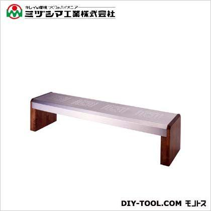 ミヅシマ工業 ベンチWS1 間口1800mm×奥行450mm×高さ410mm 360-0140