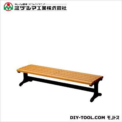 ミヅシマ工業 ベンチC3(木製ベンチ) 間口1800mm×奥行515mm×高さ370mm 240-0220