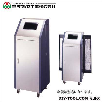 ミヅシマ工業 傘袋スタンド 間口420mm×奥行400mm×高さ1050mm 230-0110