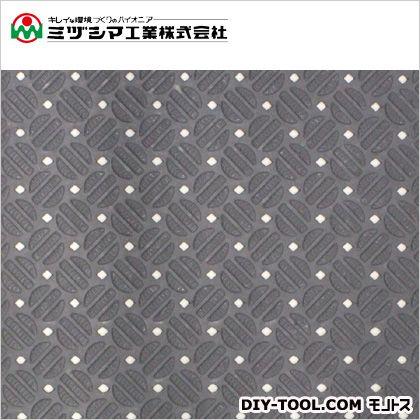 ミヅシマ工業 アルマット AL06 グレー 920X10M 411-1252