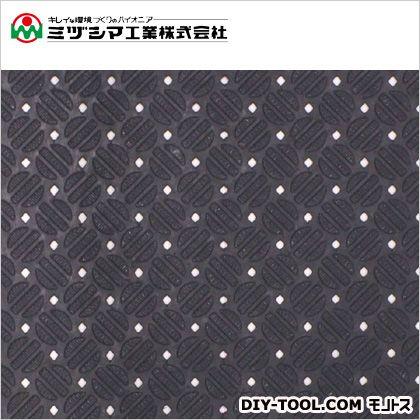 ミヅシマ工業 アルマット AL07 ブラック 920X10M 411-1253