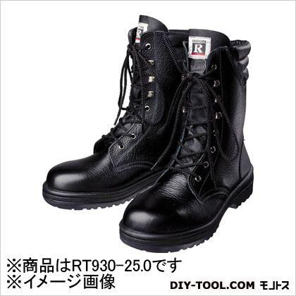 ミドリ安全 ラバーテック長編上靴 25.0cm RT93025.0
