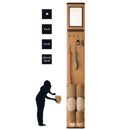 森村金属 eボードBタイプ ダークブラウン W23.4cm×H160.6cm×D8.2cm