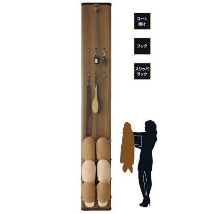 森村金属 eボードCタイプ ダークブラウン W23.4cm×H160.6cm×D7.8cm