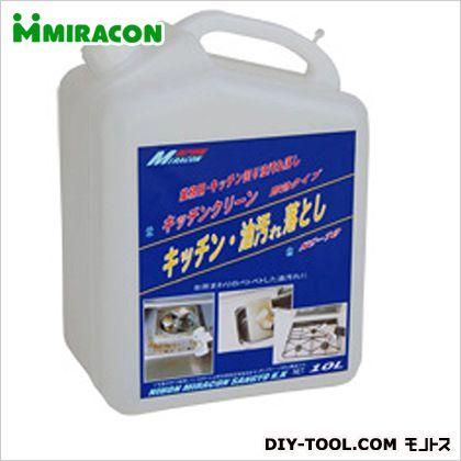 日本ミラコン産業 油汚れ落し「キッチンクリーン」 業務用 10L 3791420010