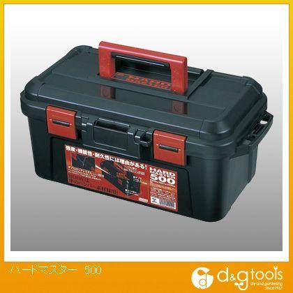 簡易ロック式工具箱 ハードマスター 500x257x224mm 500 8 台