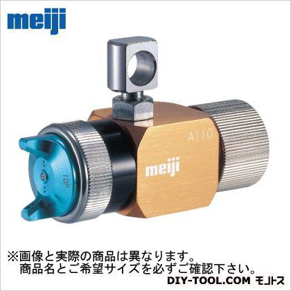 明治機械製作所 自動スプレーガン循環式 A110-P15P-C 1個