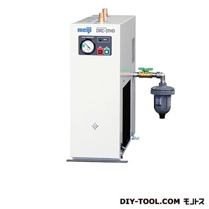 ※法人専用品※明治機械製作所 エアドライヤ(高圧)単相200V DRC-37HE S2 1台