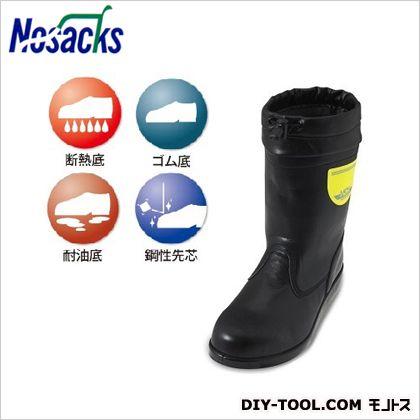 ノサックス 舗装用安全靴HSK208フード付 26cm (HSK208フード付)