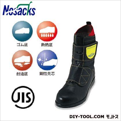 ノサックス 舗装用安全靴HSKマジックJ1 25cm (HSKマジックJ1)