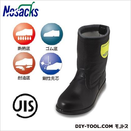 ノサックス 舗装用安全靴HSK208J1 25cm HSK208J1