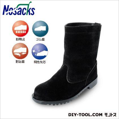 ノサックス 溶接・炉前作業用安全靴HR208 ブラック 25.5cm (HR208)