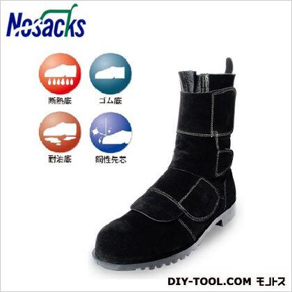 ノサックス 溶接・炉前作業用安全靴HR208マジック ブラック 25.5cm (HR208マジック)