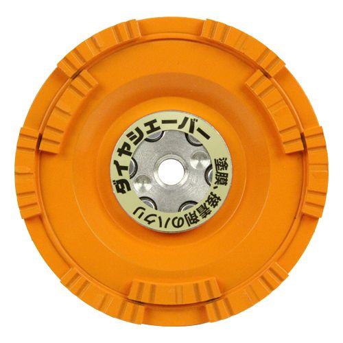 ナニワ研磨 ナニワダイヤシェーバー塗膜はがし鋼板用橙 FN-9273