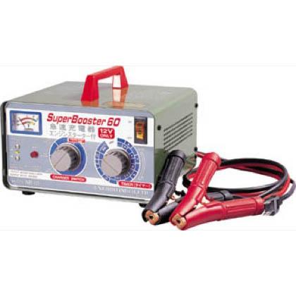 日動工業 急速充電器 スーパーブースター60 60A 12V (×1台)  NB60
