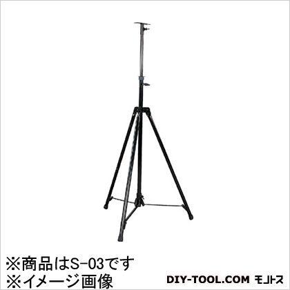 日動 ハイパー三脚スタンド 1410 x 190 x 182 mm S-03