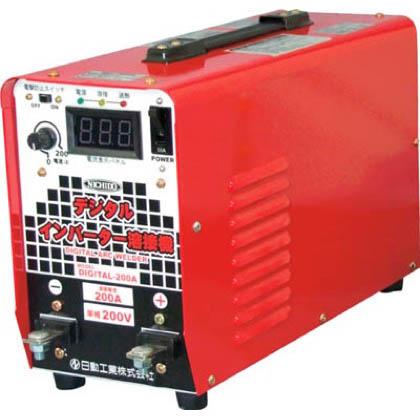 日動工業 直流溶接機 デジタルインバータアーク溶接機 単相200V専用 DIGITAL200A 1 台