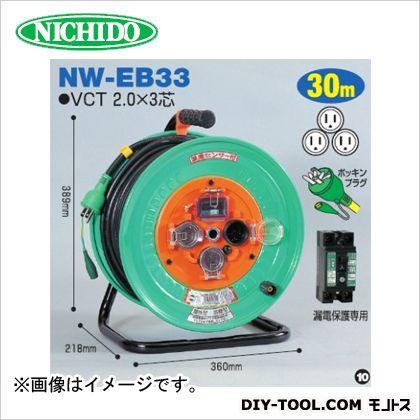 日動工業 防雨型漏電遮断器付スタミナリー NW-EB33F