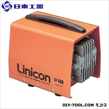 日東工器 リニコン 幅×奥行×高さ:17.7×24.1×20.4cm LV-660-A2